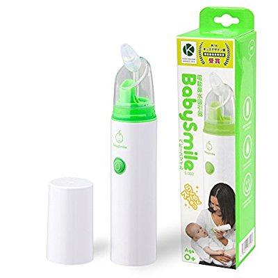ベビースマイル鼻水吸引機